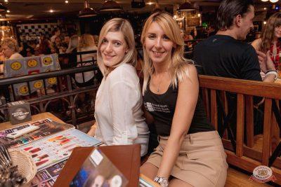 MOLLY, 31 июля 2019 - Ресторан «Максимилианс» Самара - 47