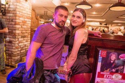 MOLLY, 31 июля 2019 - Ресторан «Максимилианс» Самара - 48