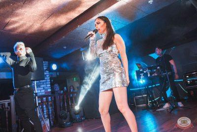 MOLLY, 31 июля 2019 - Ресторан «Максимилианс» Самара - 9