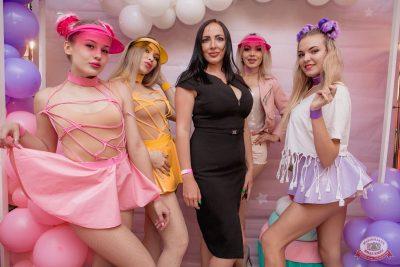 «Дыхание ночи»: Bubble Gum, 3 августа 2019 - Ресторан «Максимилианс» Самара - 11