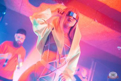 «Дыхание ночи»: Bubble Gum, 3 августа 2019 - Ресторан «Максимилианс» Самара - 21