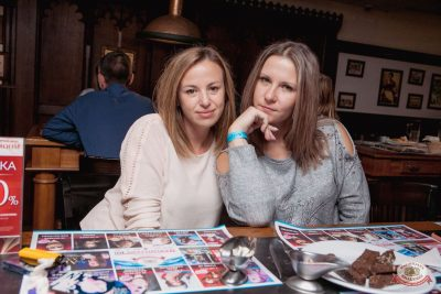 «Дыхание ночи»: Bubble Gum, 3 августа 2019 - Ресторан «Максимилианс» Самара - 25