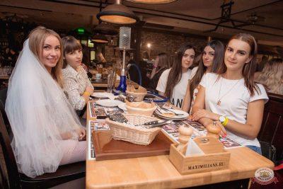 «Дыхание ночи»: Bubble Gum, 3 августа 2019 - Ресторан «Максимилианс» Самара - 29