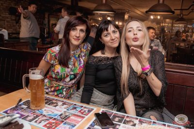 «Дыхание ночи»: Bubble Gum, 3 августа 2019 - Ресторан «Максимилианс» Самара - 30