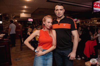 «Дыхание ночи»: Bubble Gum, 3 августа 2019 - Ресторан «Максимилианс» Самара - 40