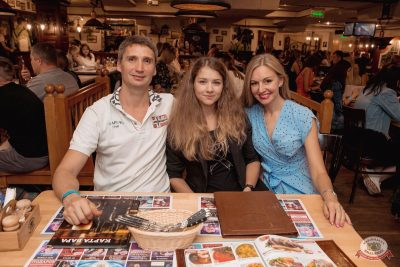 Стендап: Новикова, Старовойтов, Косицын, 8 августа 2019 - Ресторан «Максимилианс» Самара - 22