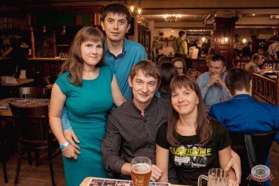 Стендап: Новикова, Старовойтов, Косицын, 8 августа 2019 - Ресторан «Максимилианс» Самара - 24