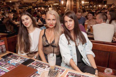 Стендап: Новикова, Старовойтов, Косицын, 8 августа 2019 - Ресторан «Максимилианс» Самара - 35