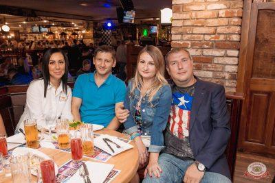 Стендап: Новикова, Старовойтов, Косицын, 8 августа 2019 - Ресторан «Максимилианс» Самара - 37