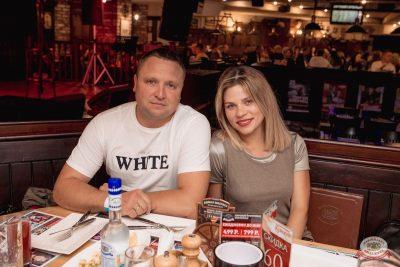 Стендап: Новикова, Старовойтов, Косицын, 8 августа 2019 - Ресторан «Максимилианс» Самара - 38