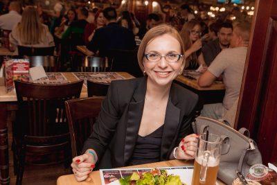 Стендап: Новикова, Старовойтов, Косицын, 8 августа 2019 - Ресторан «Максимилианс» Самара - 39