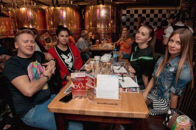 Стендап: Новикова, Старовойтов, Косицын, 8 августа 2019 - Ресторан «Максимилианс» Самара - 42