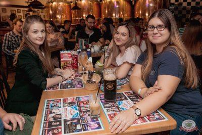 Стендап: Новикова, Старовойтов, Косицын, 8 августа 2019 - Ресторан «Максимилианс» Самара - 44
