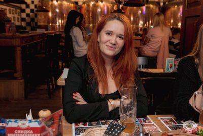 Стендап: Новикова, Старовойтов, Косицын, 8 августа 2019 - Ресторан «Максимилианс» Самара - 45