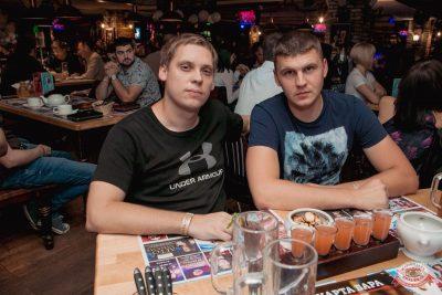 Стендап: Новикова, Старовойтов, Косицын, 8 августа 2019 - Ресторан «Максимилианс» Самара - 50