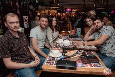 Стендап: Новикова, Старовойтов, Косицын, 8 августа 2019 - Ресторан «Максимилианс» Самара - 52