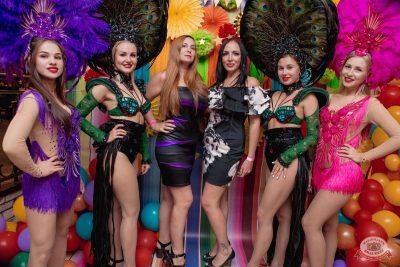 «Дыхание ночи»: Latino fiesta, 17 августа 2019 - Ресторан «Максимилианс» Самара - 1