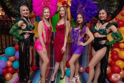 «Дыхание ночи»: Latino fiesta, 17 августа 2019 - Ресторан «Максимилианс» Самара - 11