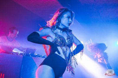 «Дыхание ночи»: Latino fiesta, 17 августа 2019 - Ресторан «Максимилианс» Самара - 13