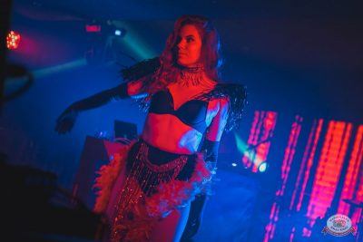 «Дыхание ночи»: Latino fiesta, 17 августа 2019 - Ресторан «Максимилианс» Самара - 16