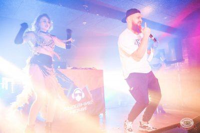 «Дыхание ночи»: Latino fiesta, 17 августа 2019 - Ресторан «Максимилианс» Самара - 18