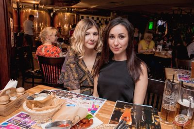 «Дыхание ночи»: Latino fiesta, 17 августа 2019 - Ресторан «Максимилианс» Самара - 26