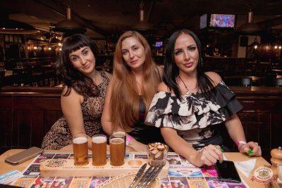 «Дыхание ночи»: Latino fiesta, 17 августа 2019 - Ресторан «Максимилианс» Самара - 35