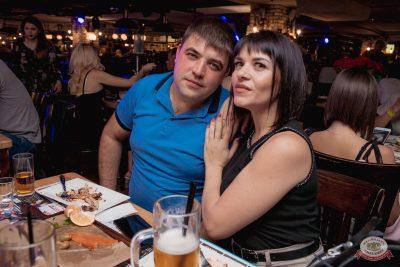 «Дыхание ночи»: Latino fiesta, 17 августа 2019 - Ресторан «Максимилианс» Самара - 40