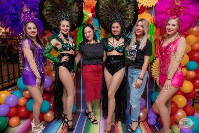 «Дыхание ночи»: Latino fiesta, 17 августа 2019 - Ресторан «Максимилианс» Самара - 5