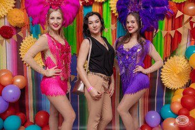 «Дыхание ночи»: Latino fiesta, 17 августа 2019 - Ресторан «Максимилианс» Самара - 7
