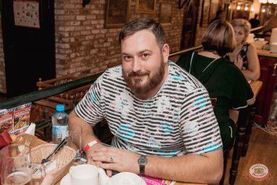 Владимир Кузьмин, 22 августа 2019 - Ресторан «Максимилианс» Самара - 10