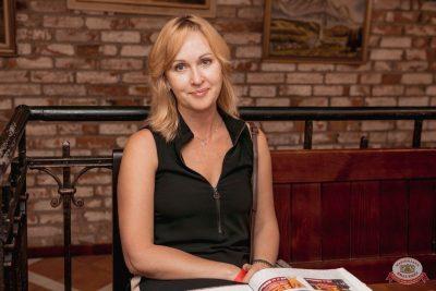 Владимир Кузьмин, 22 августа 2019 - Ресторан «Максимилианс» Самара - 12