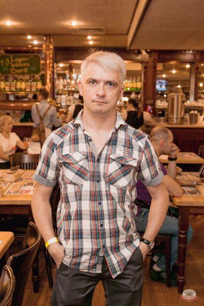 Владимир Кузьмин, 22 августа 2019 - Ресторан «Максимилианс» Самара - 19