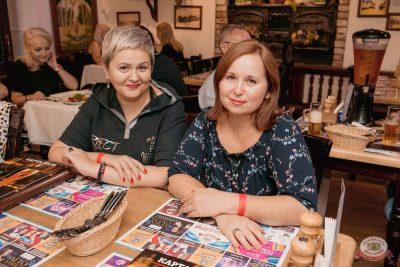Владимир Кузьмин, 22 августа 2019 - Ресторан «Максимилианс» Самара - 24