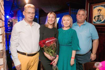 Владимир Кузьмин, 22 августа 2019 - Ресторан «Максимилианс» Самара - 31