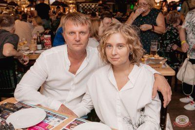 Владимир Кузьмин, 22 августа 2019 - Ресторан «Максимилианс» Самара - 34