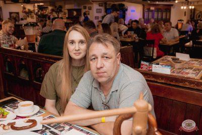 Владимир Кузьмин, 22 августа 2019 - Ресторан «Максимилианс» Самара - 8