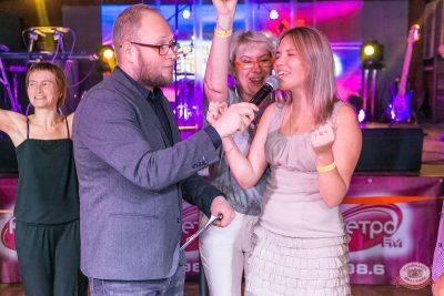 Вечеринка «Ретро FM», 23 августа 2019 - Ресторан «Максимилианс» Самара - 16