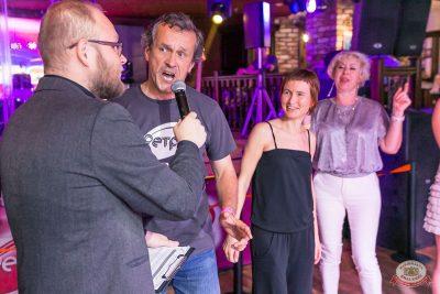Вечеринка «Ретро FM», 23 августа 2019 - Ресторан «Максимилианс» Самара - 17