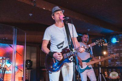 Вечеринка «Ретро FM», 23 августа 2019 - Ресторан «Максимилианс» Самара - 24