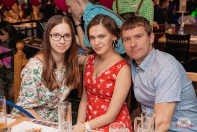 Вечеринка «Ретро FM», 23 августа 2019 - Ресторан «Максимилианс» Самара - 25
