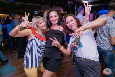 Вечеринка «Ретро FM», 23 августа 2019 - Ресторан «Максимилианс» Самара - 29