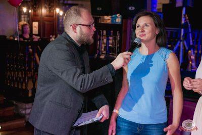 Вечеринка «Ретро FM», 23 августа 2019 - Ресторан «Максимилианс» Самара - 3