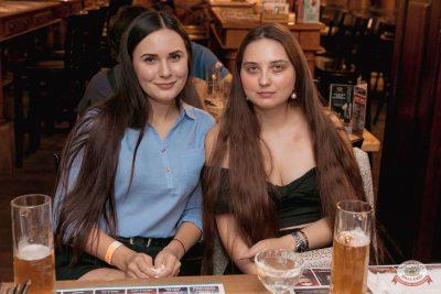 Вечеринка «Ретро FM», 23 августа 2019 - Ресторан «Максимилианс» Самара - 31