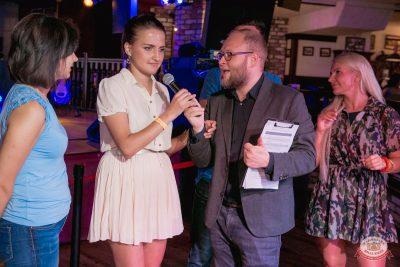 Вечеринка «Ретро FM», 23 августа 2019 - Ресторан «Максимилианс» Самара - 4