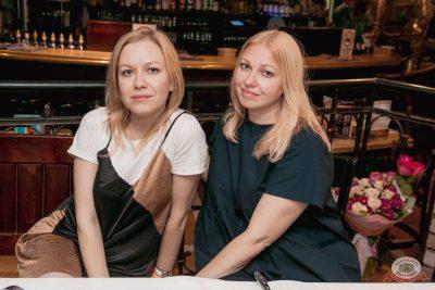 Вечеринка «Ретро FM», 23 августа 2019 - Ресторан «Максимилианс» Самара - 40