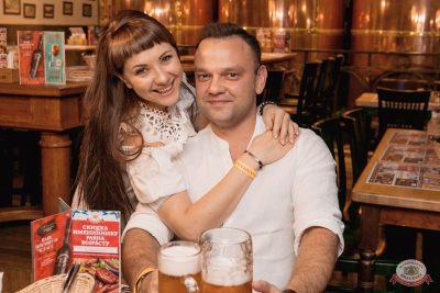 Вечеринка «Ретро FM», 23 августа 2019 - Ресторан «Максимилианс» Самара - 45