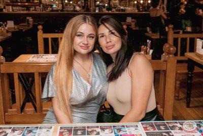 Вечеринка «Ретро FM», 23 августа 2019 - Ресторан «Максимилианс» Самара - 56