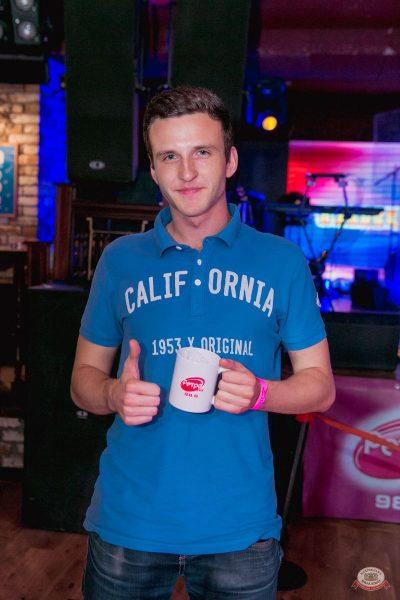 Вечеринка «Ретро FM», 23 августа 2019 - Ресторан «Максимилианс» Самара - 6