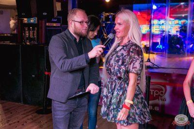 Вечеринка «Ретро FM», 23 августа 2019 - Ресторан «Максимилианс» Самара - 7